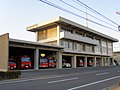 Tamano city fire department.jpg