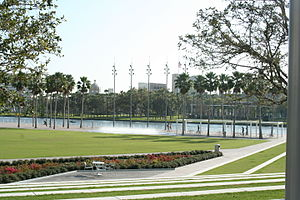 Curtis Hixon Waterfront Park - View looking southwest across Curtis Hixon Waterfront Park and the Hillsborough River