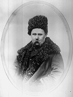 Шевченко юбилей 200 лет со дня рождения