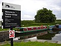 Tarleton Bridge Lock - geograph.org.uk - 1319961.jpg