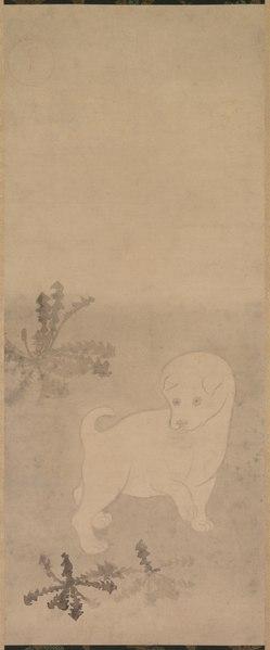 tawaraya sotatsu - image 9