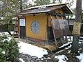 Teahouse Aizuwakamatsu Castle (3166503582).jpg