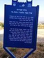 Tel Hai, Israel 31.jpg