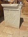 Temple of Amun (copy of altar) (34013385881).jpg