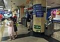 Temporary faregate of Wangfujing Station (20170808132619).jpg
