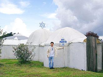 Raëlian beliefs and practices - Tent mockup of the Raëlian Embassy for Extraterrestrials