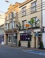 The Fertha bar & lounge, Cahersiveen, Co. Kerry.jpg