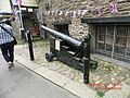 The Finbaker Cannon Looe - panoramio.jpg