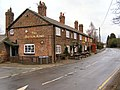 The Hatton Arms - geograph.org.uk - 1725663.jpg