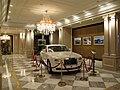 The Hermitage Showflat Rolls-Royce 201009.jpg