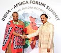 The King Maswati III of Swaziland being received by the Minister of State for Culture (Independent Charge), Tourism (Independent Charge) and Civil Aviation, Dr. Mahesh Sharma, on his arrival, in New Delhi on October 26, 2015.jpg