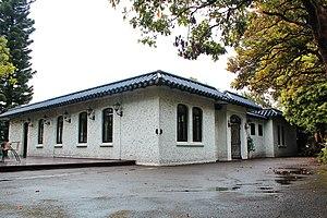 Lin Yutang - Lin Yutang House in Taipei