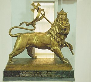 Lion of Judah - Image: The Lion of Judah (2756453335)