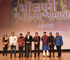 The Minister of State for Information & Broadcasting, Col. Rajyavardhan Singh Rathore at the inauguration of the Bhojpuri Film Festival, in New Delhi on February 03, 2017.jpg