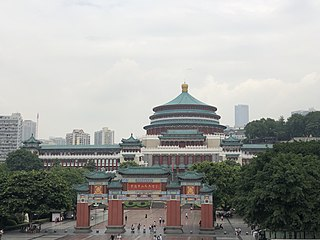 Great Hall of the People (Chongqing)