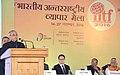 The President, Shri Pranab Mukherjee addressing at the inauguration of the 36th India International Trade Fair (IITF-2016), at Pragati Maidan, in New Delhi.jpg