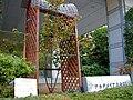 "The Rose ""Souvenir d Anne Frank"" (Kinugasa Campus, Ritsumeikan University, Kyoto, Japan).JPG"