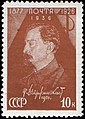 The Soviet Union 1937 CPA 552 stamp (Feliks Dzerzhinsky 10k).jpg