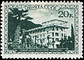 The Soviet Union 1939 CPA 709 stamp (New Athos).jpg