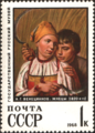 The Soviet Union 1968 CPA 3703 stamp ('The Reapers' (1820th) by Alexey Venetsianov (1780-1847)).png