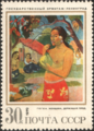 The Soviet Union 1970 CPA 3962 stamp ('Woman with Fruit' (Paul Gauguin)).png