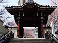 The gate of Zenpukuji temple, Minato-ku, Tokyo - panoramio.jpg