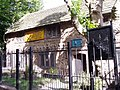 The old Grammar School, Walton 2.jpg