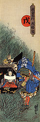 Bo daitōnomiya