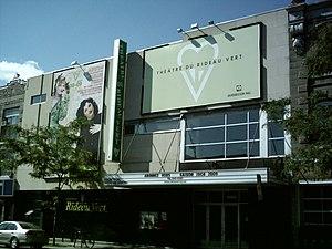 Théâtre du Rideau Vert - The Théâtre du Rideau Vert is located on Saint Denis Street.
