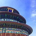 Tiantan Temple of Heaven.jpg