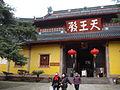 Tianwang Hall of Tiantong Temple.jpg