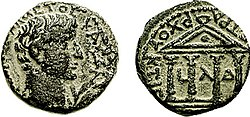 Tiberius of a coin by Herod Philip.jpg