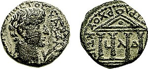 Philip the Tetrarch - Tiberius featured on a coin struck by Philip the Tetrarch