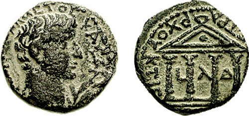 Tiberius of a coin by Herod Philip