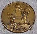 To the Unknown Heroes, by Henri Allouard, 1917, bronze - Portland Museum of Art - Portland, Maine - DSC03962.jpg