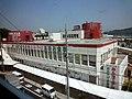 Toba Pearl Building 20110424C.jpg