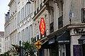 Tobacco shop, Rue Gambey, Paris 18 September 2016.jpg