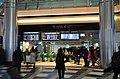 Tokyo Station-1.jpg