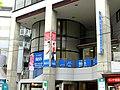 Tokyu Sports Oasis Ibaraki.JPG
