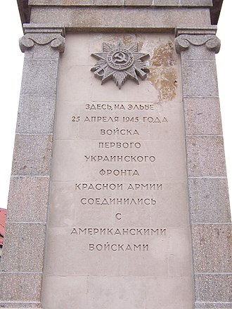 Elbe Day - Image: Torgau Denkmal der Begegnung russisch 1