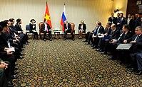 Trần Đại Quang e Vladimir Putin