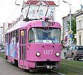 Tram 1187 (Izhevsk).jpg
