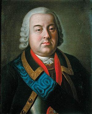 Nikita Trubetskoy - Image: Troubetskoy Nikita Yuryevich