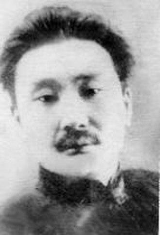 General Secretary of the Central Committee of the Mongolian People's Party - Image: Tseren Ochiryn Dambadorji