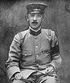 Tsunasada Kuchiki (Viscount).jpg