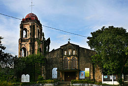 Tubungan church Iloilo province, Philippines.jpg