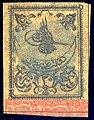 Turkey 1863 Sc1.jpg