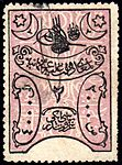 Turkey 1878-79 Sul4547.jpg