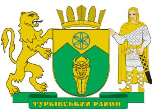 Turka Raion - Image: Turkivskyi rayon gerb