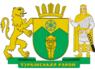Turkivskyi rayon gerb.png